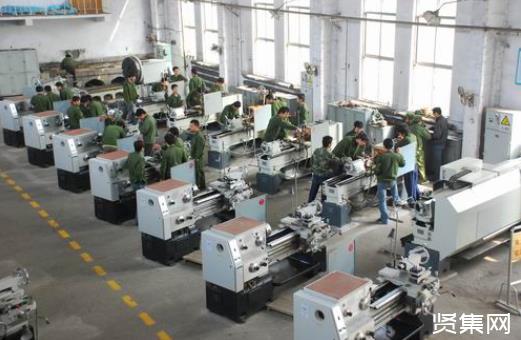 机械制造企业战略绩效管理体系的特点、存在问题及建设策略