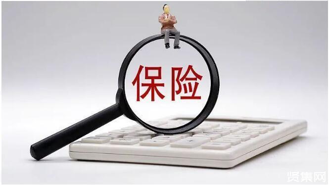 一文带你了解安全生产保险包括哪些险种,哪些投保情形构成重复保险