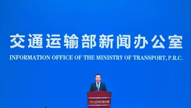 交通运输部将制定货运行业行政执法、保障货车司机合法权益相关政策