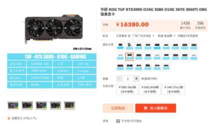 消息称国内新款RTX 3060推迟上市,全部更换为限制算力的新核心