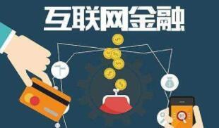 金融监管:从蚂蚁到 13 家 两次约谈背后不变的内核是什么?