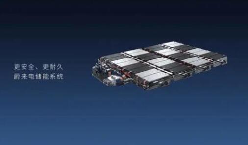 蔚来新电池包或采用磷酸铁锂电池 电池容量有望超过75度