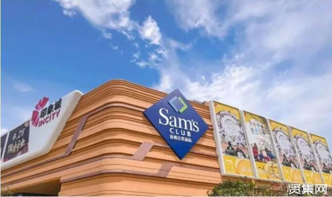 大卖场生意疲软,靠山姆店续命,沃尔玛将何去何从?