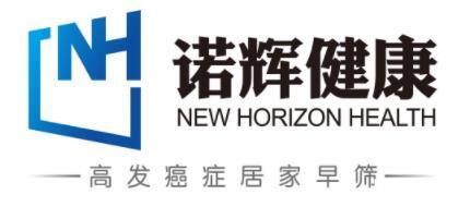 诺辉健康CEO朱叶青谈中国癌症早筛普及现状:癌症早筛市场存在诸多误解