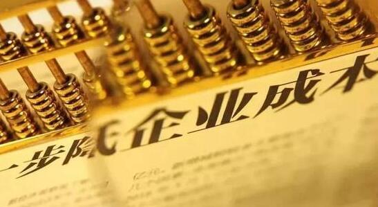 发改委发布降成本工作通知,降低制造业和物流业中小企业成本