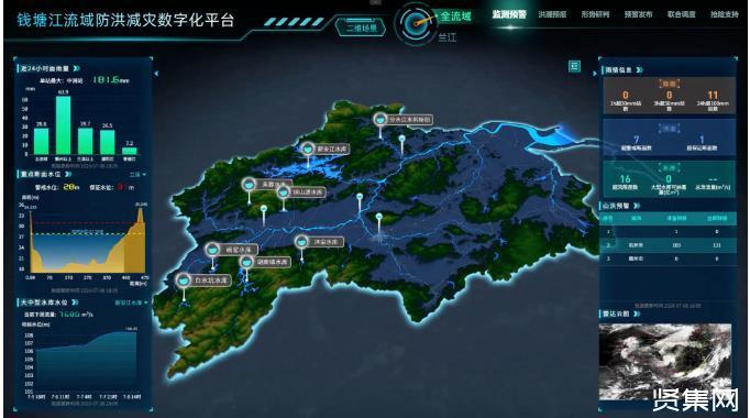 """新中国第一座""""三自""""水电站——新安江水电站的故事"""
