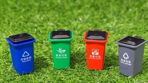 2025年底全国生活垃圾分类收运能力约达70万吨/日