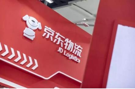 京东物流启动全球招股 刘强东的首富之路稳了?