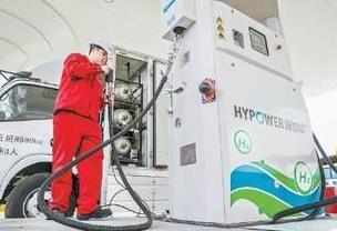 全球最大加氢站开始试运行 3只氢能源千亿龙头未来有望高增长
