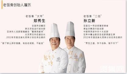 """""""一人食""""让快手菜成热门,渝是乎快手菜速倚靠京东紧跟餐饮零售化新趋势"""