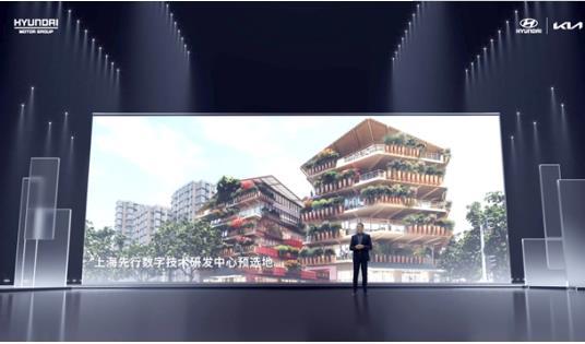 现代•起亚发布中国四大核心发展战略 全方位满足中国用户需求