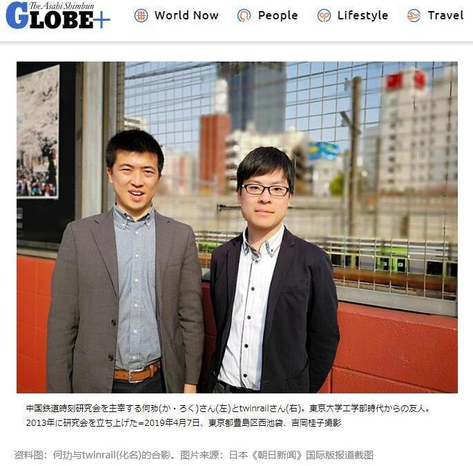 中国高铁时刻图在日本火出圈 中国速度受世界追捧