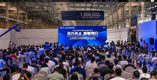 """比亚迪晋升新能源汽车""""百万辆俱乐部"""" 已掌握全产业链核心技术"""