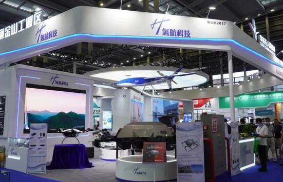 氢航科技携 173 公斤的氢动力多旋翼无人机亮相深圳无人机展
