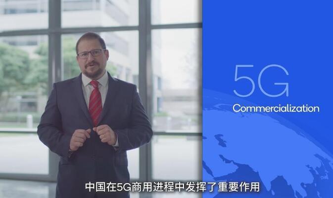 高通举行技术与合作峰会 5G将成为数字经济变革的助推器