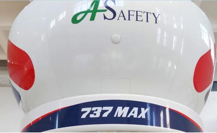 """首台""""中国制造""""波音737 MAX全动飞行模拟机通过过渡C级鉴定"""