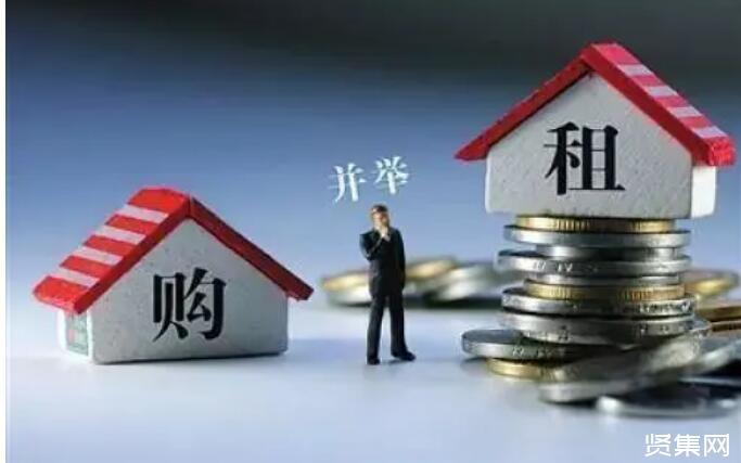 上海加快构建租购并举制度,十四五期间将新增40万套租赁住房
