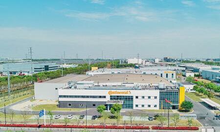 大陆集团常熟工厂投入运营 年产20万车套电子悬架系统