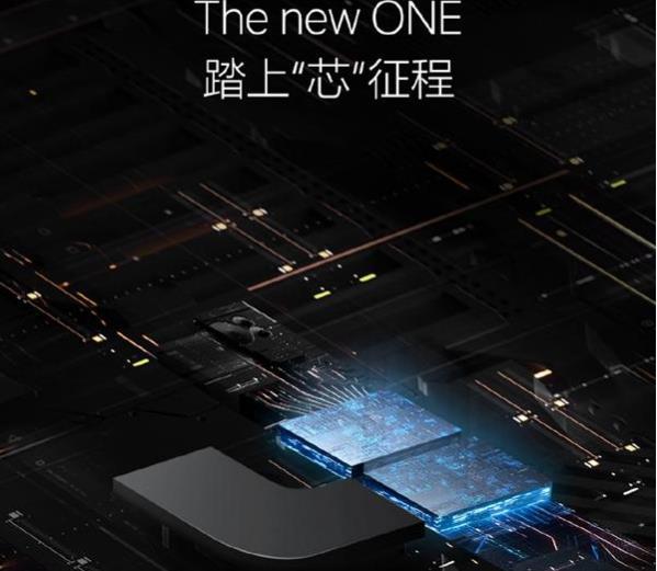 """2021款理想ONE今晚首发 首搭双""""征程3""""芯片"""