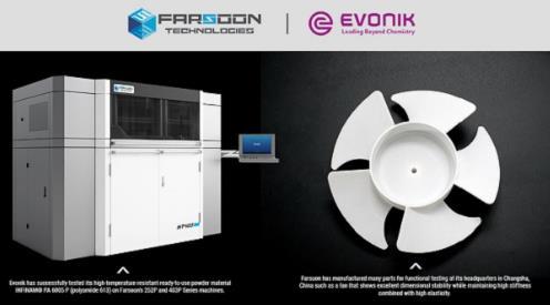 赢创与Farsoon合作生产耐高温3D打印材料