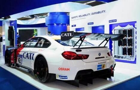 宁德时代再成立新公司 涉足汽车技术领域