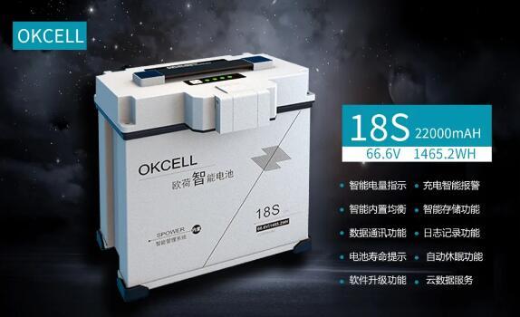史上最全植保无人机电池的使用和保养方法