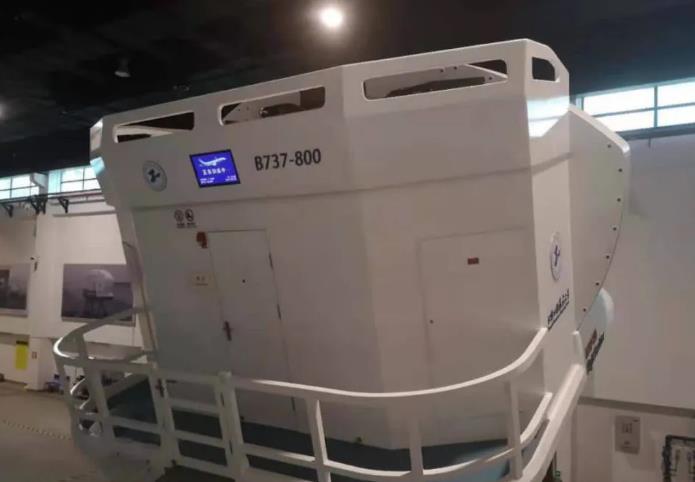 二號站登錄測速上海工程技術大學自主研發國內首家D級飛行模擬機 填補國內空白