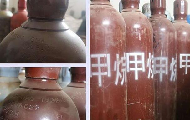 一箭双雕!日本研发二氧化碳制取甲烷燃料技术