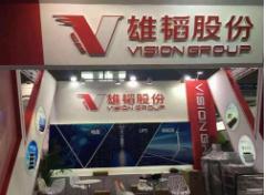 《【欧亿平台怎么注册】锂电品牌雄韬股份把握行业发展方向,扩展锂电业务》