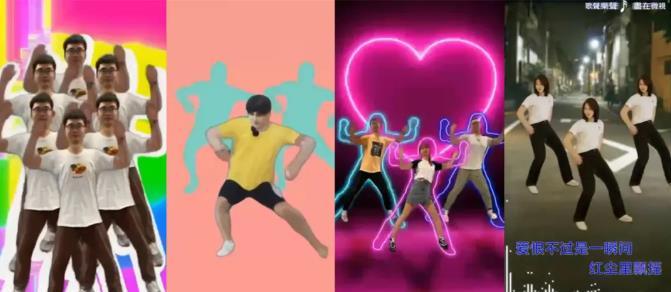 微视AI只用一张照片就能完成你的舞蹈之梦