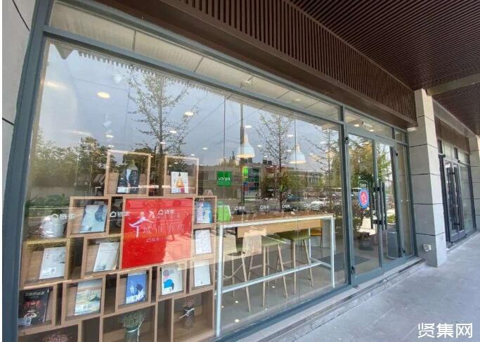 链家门店大改造:把门店当成一个社区服务场所来经营