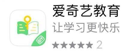 """""""爱奇艺教育""""App在苹果应用商店上线,爱奇艺正式布局在线教育"""