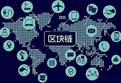 """""""区块链+物联网安全""""国际标准落地 智慧家庭应用再提速"""