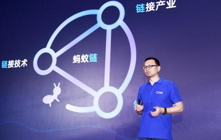 蚂蚁发布区块链高速通信网络BTN 可大幅提升区块链网络通信速度