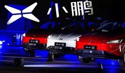 小鵬汽車通過港交所上市聆訊 銷量增速下滑期待今年新車量產