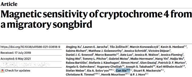 中科院等揭示遷徙動物體內存在磁靈敏分子