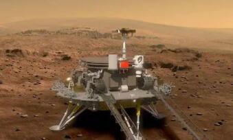 """中國載人火星探測""""三步走""""計劃對外公布"""