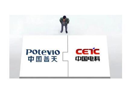 中國普天整體并入中國電科 總市值破6000億