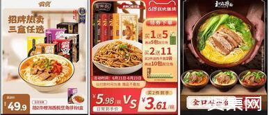 """餐饮零售迎来""""期中考"""" ,超强阵容亮相""""618"""",多点开花,餐企占据零售多类目榜单前列"""