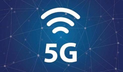 5G在中国加速扩展,从手机到千行百业,促进万物互联
