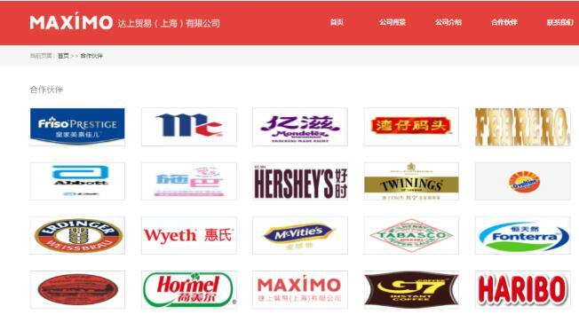好時中國出轉型大招,這個糖果巨頭還有機會嗎?