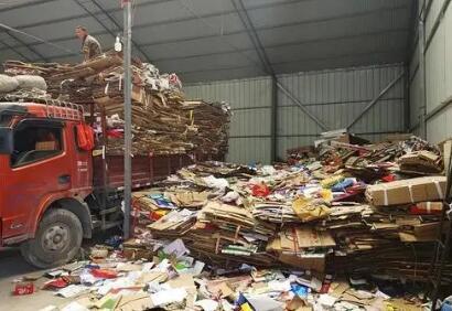 7月7日紙廠廢紙價格信息,普遍下調30元/噸