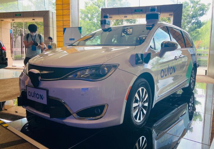 AutoX發布第五代全無人駕駛系統 揭開中國真正全無人駕駛能力