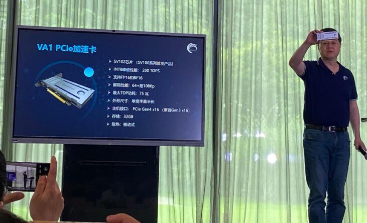 瀚博半导体推出云端通用AI推理芯片和加速卡 可降低数据中心与边缘智能部署成本