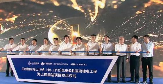 亚洲首座海上换流站装船发运!提供坚实的装备技术支撑