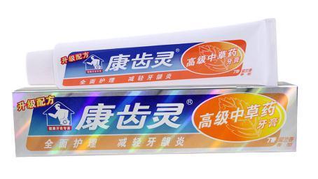辽宁丹东孔雀表、黄海汽车、康齿灵牙膏等老字号、老品牌如何重获新生