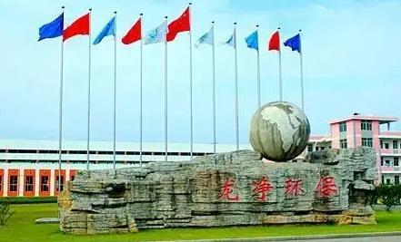 龍凈環保4.2億收購提升危廢處理競爭力 向生態環保全領域進軍