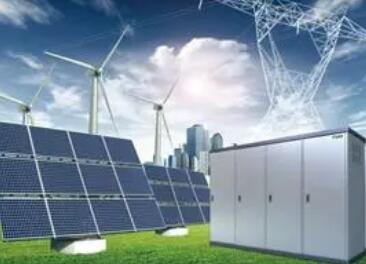 長時儲能系統如何實現可再生能源轉型