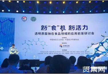 透明质酸获批新食品材料,30亿市场规模,市场空间潜力巨大