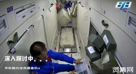 太空装修队:宇航员如何装修空间站的卫生区